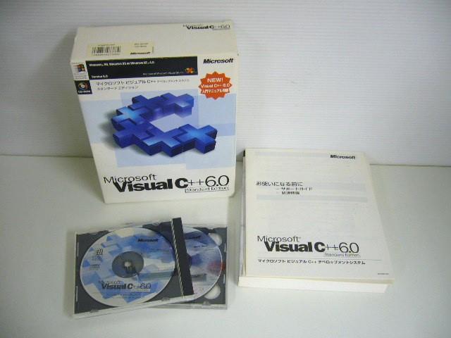 ソフトウェア販売 Visual C++ 6.0 Standard Edition Microsoft