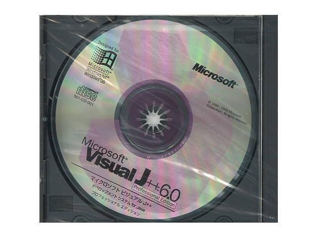 未開封 Microsoft Visual J++ 6.0 Professional