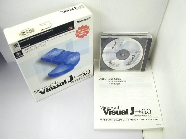 ソフトウェア販売 Visual J++ 6.0 Standard Microsoft