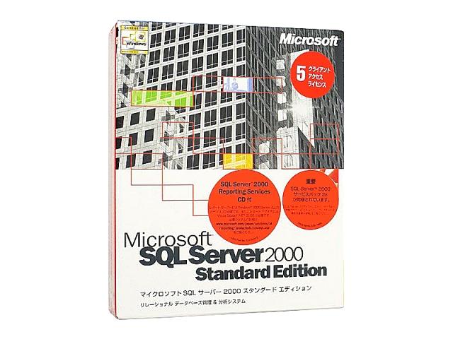 ソフトウェア販売 SQL Server 2000 Standard 5CAL Microsoft