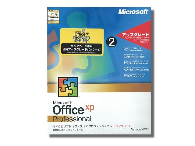 ソフトウェア販売 Office XP Professional アップグレード Microsoft