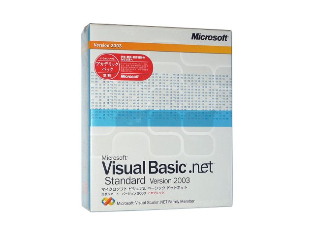 Visual Basic .net Standard アカデミック版