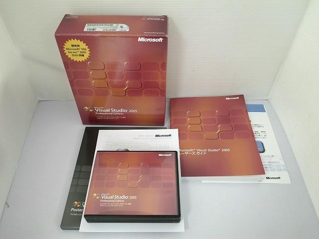 ソフトウェア販売 Visual Studio 2005 Professional Edition Microsoft