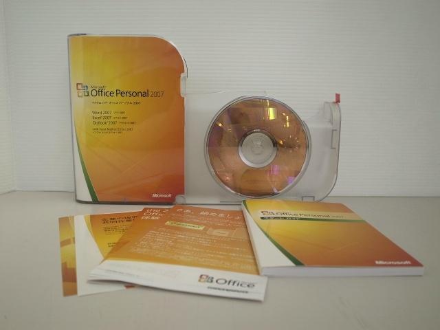 ソフトウェア販売 Office Personal 2007 Microsoft