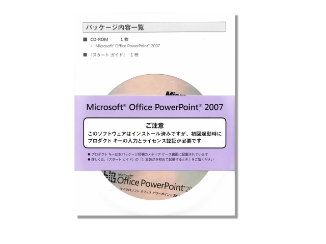 ソフトウェア販売 PowerPoint 2007/OEM Microsoft