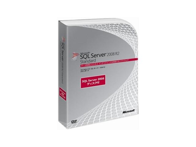 ソフトウェア販売 SQL Server 2008 R2 Standard Microsoft