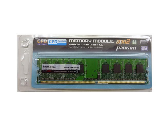 D2U800PS-1G