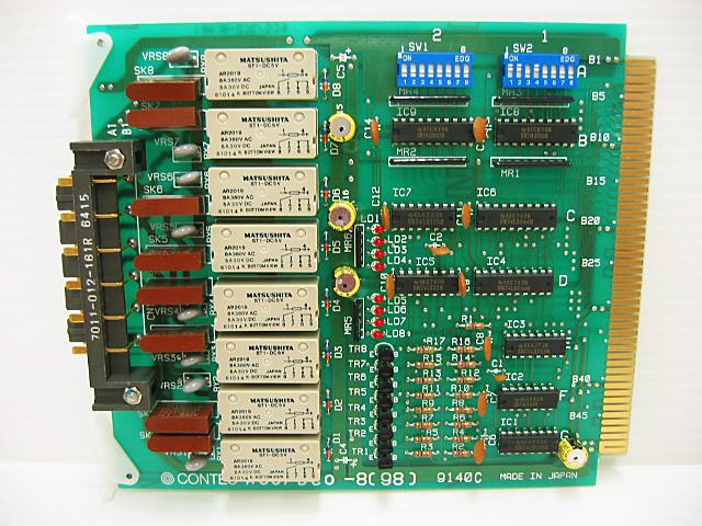 制御ボード販売 ACO/DCO-8(98) CONTEC