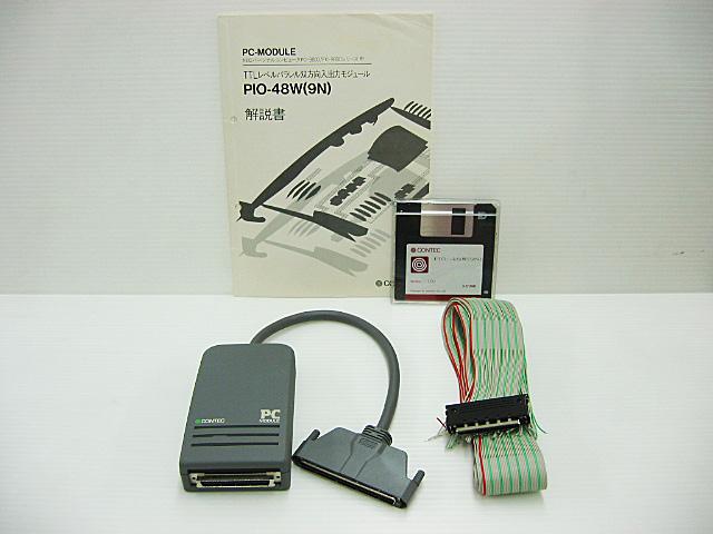 制御ボード販売 PIO-48W(9N) CONTEC