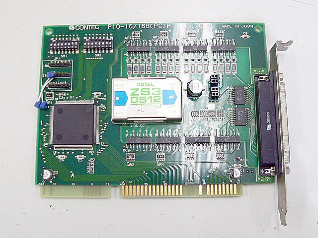 制御ボード販売 PIO-16/16B(PC)H CONTEC