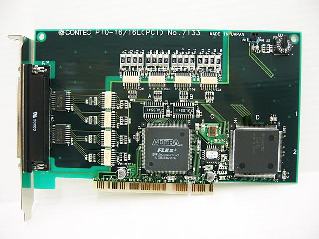 制御ボード販売 PIO-16/16L(PCI) CONTEC