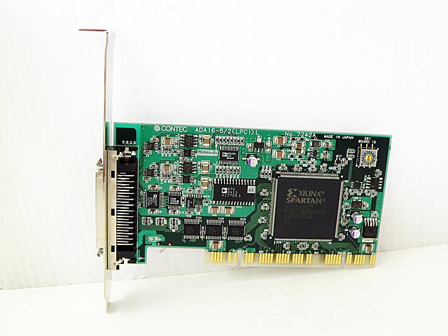 制御ボード販売 ADA16-8/2(LPCI)L CONTEC