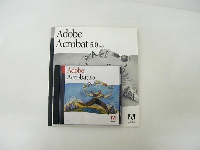 Acrobat 5.0 アカデミック版