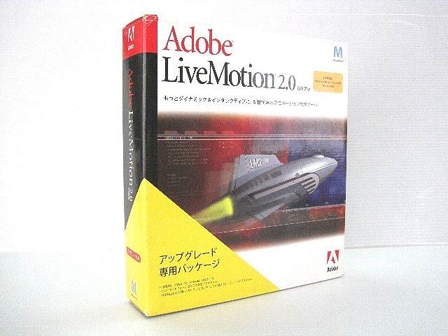 LiveMotion 2.0 Macintosh版 アップグレード版