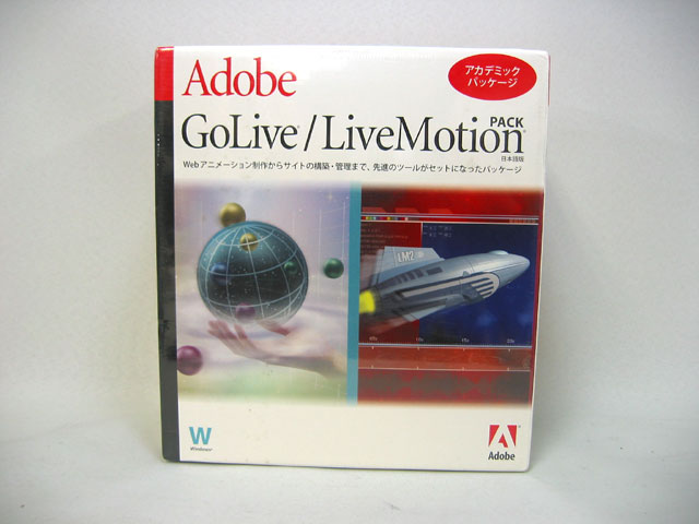 GoLive 6 アカデミック版