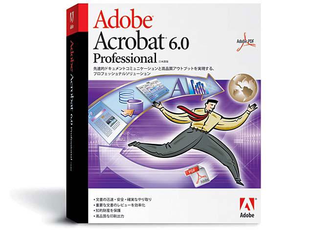 Acrobat 6.0 Professional