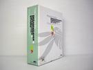Dreamweaver 4 Fireworks 4 Studio Macintosh版 アップグレード版ならMacパラダイス