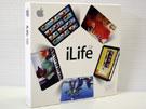 中古Mac:iLife'08 ファミリーパック