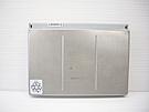 MacBookPro 17インチ用バッテリーならMacパラダイス
