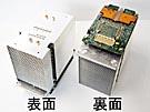 PowerPC G5 2GHz Dual M9032J/AならMacパラダイス