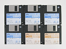 LX-B10 システムディスクセット