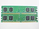 PC2-4200 DDR2 SDRAM 256MBx2枚セットならMacパラダイス