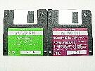 WD-C10 補助システムディスクセット