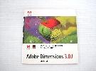 Dimensions 3.0J Macintosh版ならMacパラダイス