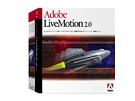 LiveMotion 2.0 Macintosh版 アカデミック版ならMacパラダイス