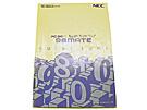 PC-9821Xa10/Xa9/Xa7 ガイドブック