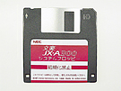 JX-A300 システムディスク