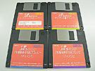 JX-S300 システムディスクセット