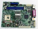 中古マザーボード販売 P4PGV-MUSKA ASUS 自作パソコン マザーボード