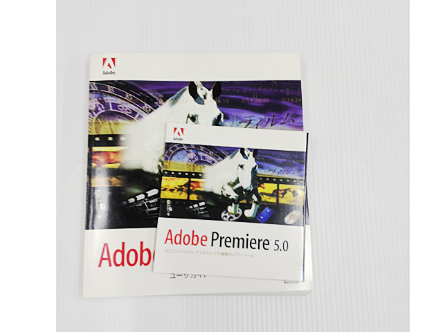 Adobe Premiere 5.0ならMacパラダイス