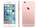 中古Mac:iPhone 6s 64GB RoseGold NKQR2J/A docomo版