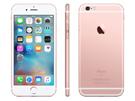 中古Mac:iPhone 6s 64GB RoseGold NKQR2J/A au版