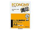 感熱用紙 エコノミー A4 (2014N)