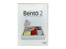 Bento2 ファミリーパックならMacパラダイス